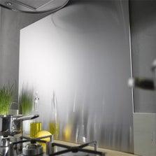 Poser une cuisine leroy merlin for Poser une credence de cuisine