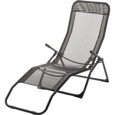 Bain de soleil transat hamac chaise longue leroy merlin for Chaise longue jardin leroy merlin