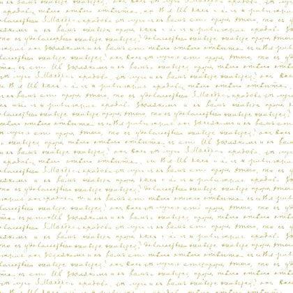 Papier Peint Wording Blanc Et Or Intisse Shine Leroy Merlin