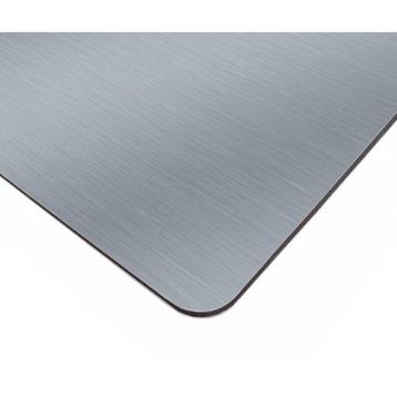 Plaque Aluminium Au Meilleur Prix Leroy Merlin