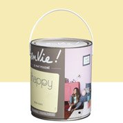 Peinture jaune pop corn LUXENS Envie collection happy 2.5 l