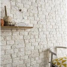 Plaquette de parement plâtre blanc Harlem