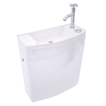 Réservoir Wc Cuvette Wc Toilette Au Meilleur Prix Leroy