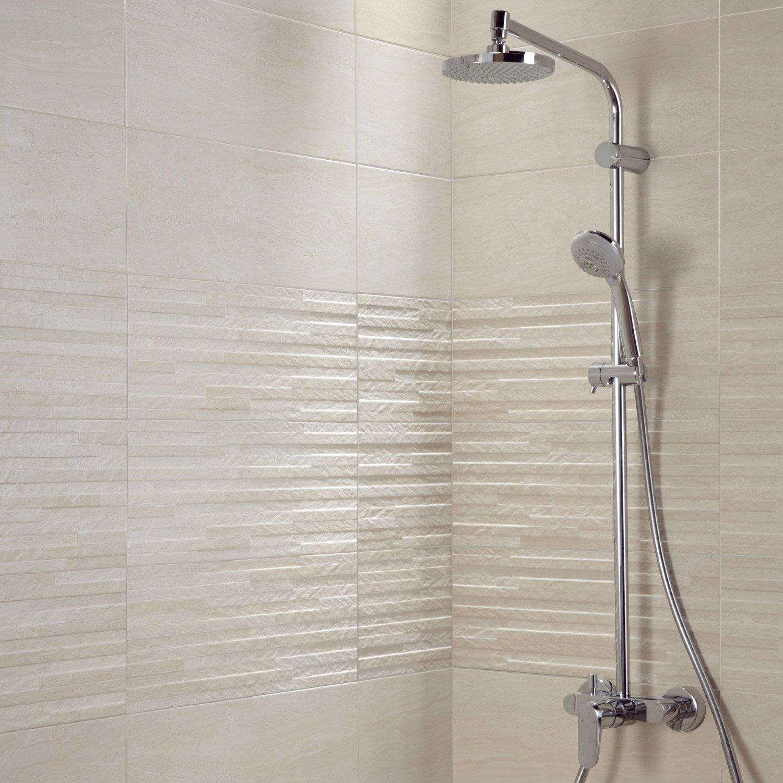 Salle d'eau beige